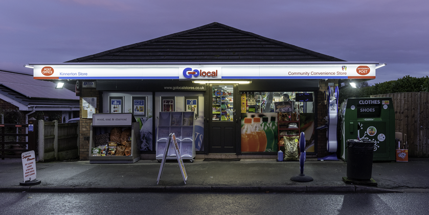Higher Kinnerton Convenience Store